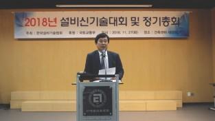 김태철 회장 인사말.JPG