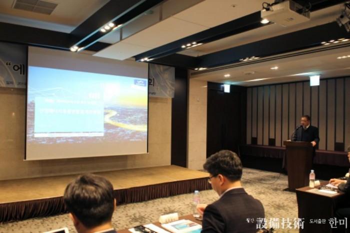 블로 김용하 교수.jpg