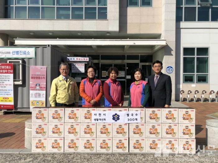 [크기변환]사본 -한국생활개선사천시연합회, 희망나눔 쌀국수 전달-3.jpg
