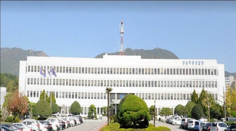 경남경찰청, 도내 주요 피서지 '여름경찰관서 운영'