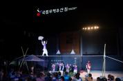 2019 국립무형유산원 문화행사 연중 일정 공개