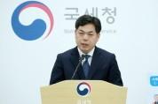 국세청, 부동산 거래과정에서의 탈세혐의자 361명 세무조사 착수