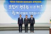 원희룡 제주도지사, 오영훈·위성곤 의원 만나 지역 현안 공유
