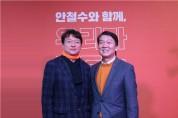 """국민당 대구시당 창당 가속화, """"대구시민 지지 호소"""""""