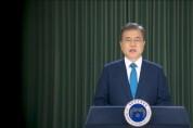 """문재인 대통령, 국제노동기구(ILO)글로벌 회담에서 """"코러나19와 일의 세계 글로벌 회담"""""""