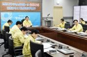 인천시, 지역사회 확산 방지 위해 신천지시설 폐쇄 결정