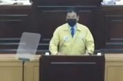 """양재영 더불어민주당 경산시의원, '제216회 임시회'에서 """"지방자치단체는 왜 존재하는가"""" 5분 발언"""