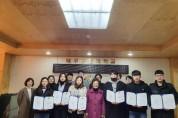 대구공업대학교, '2019 산학협력 EXPO 창업경진대회' 우수 동아리 포상
