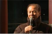 최문순 강원도지사, '제야의 종 타종식' 참석
