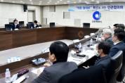인천시, 민간과 손잡고 '착한 임대료'운동 확산 전개
