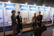 대구공업대, '제19회 대구지역 산학협력기술개발사업 성과전시회' 참가