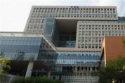 국세청, '2019년 귀속 근로소득세 연말정산 환급금' 조기 지급