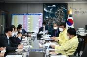 거제시, '코로나19 대응 기독교 관계자 간담회' 개최