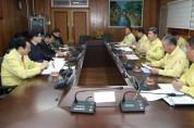 고성군, '코로나19 극복 지역경제활성화 방안 논의를 위한  기관장과의 간담회' 개최