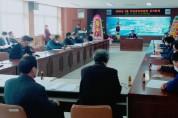 남해군 서면 주민자치위원회, '정기회의' 개최