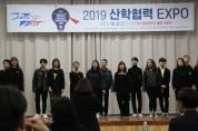 대구공업대, 베트남 유학생 무대에 서다!