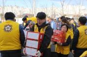 대구지방국세청, '코로나19' 극복에 힘 보태