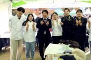 대구공업대 호텔외식조리계열, '제3회 대구 커피&베이커리축제' 나만의 DIY 머핀만들기 인기