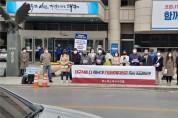 분노하는 대구시민들,  '긴급생계지원금 늦장 지급 대구시장 규탄 및 항의 시위' 가져