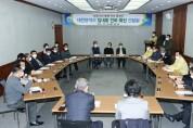 대전시, 코로나19 피해 극복 위한 '임대료 인하 운동' 급물살