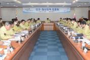 남원시, '인구·청년정책 토론회' 개최