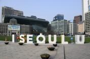 서울시, 요양보호사에 마스크 5만8000매 지원
