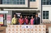 사천시, '한국생활개선사천시연합회' 희망나눔 쌀국수 전달