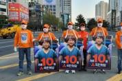 국민의당 언행일치 대구·경북 선거대책위원회, 대구 수성구 범어네거리에서 본격 선거운동 돌입